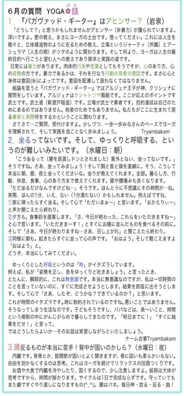 狛江 裏面4