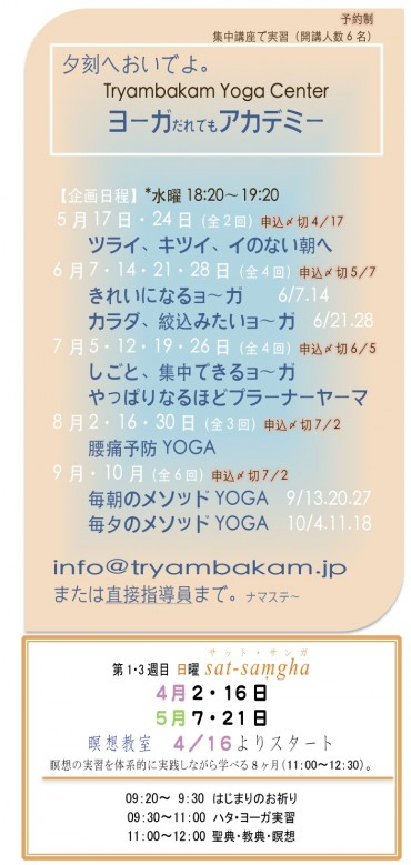 2017ー4-Komae表2