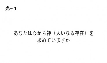 カード1−1