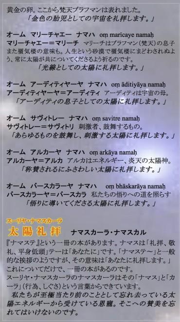 2017ー2-Komae-ura(完)-2