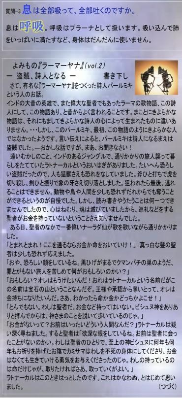 2017ー2-Morioka-ura3