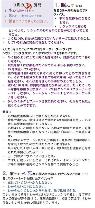 2017ー4-Morioka-ura2