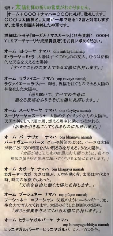 2017ー2-Komae-ura(完)