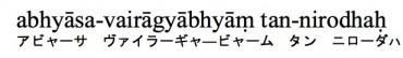 Y.S・Ⅰ−12