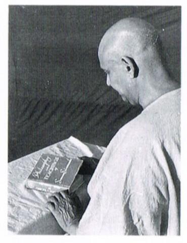 第2回 著者成瀬先生と読む『シヴァーナンダ・ヨーガ』